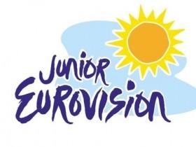 детское «Евровидение 2015»