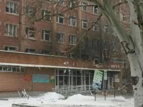 больница Донецк