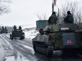 ДНР,ЛНР,Новороссия,