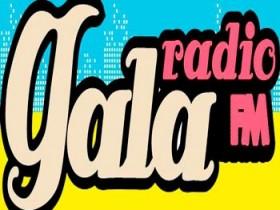 Всеукраинская радиосеть