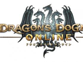 Dragon'с Dogma On-line