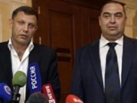 Захарченко и Плотничий