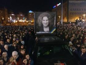 На Украине проходят акции памяти Кузьмы Скрябина (ФОТО+ВИДЕО)
