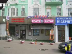 кинотетр имени Чапаева