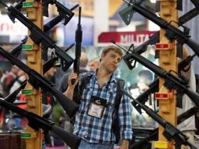 оружие магазин