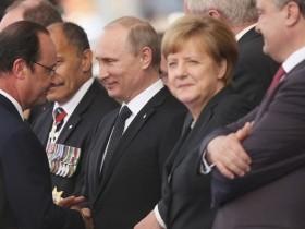 Меркель и Путин и Олланд и Порошенко