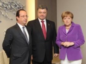 Порошенко,Меркель и Олланд