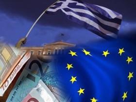Греция в ЕС