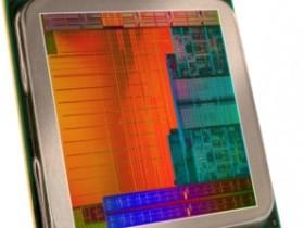 AMD A8-7650K Kaveri