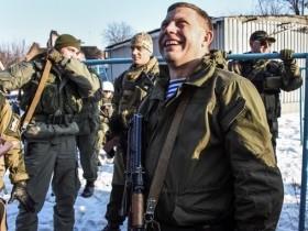 Захарченко,ДНР,