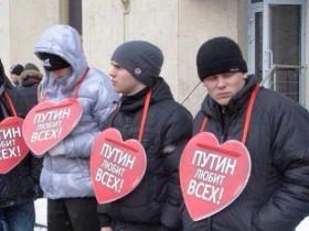 """ФОТО: Митинг нетерпимости """"Антимайдан"""" прошел в Москве"""