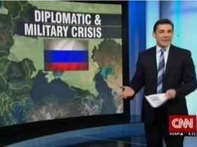 """CNN """"присоединил"""" Украину к России (ВИДЕО)"""