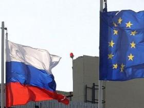 рф и евросоюз