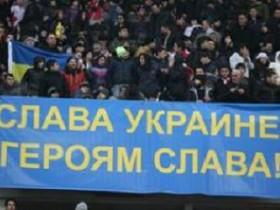 """УЕФА запретил акцию с гигантской футболкой """"Слава Україні!"""""""