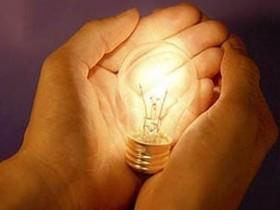 лампочка,энергия,энергоэффективность