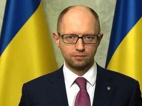 Арсений Яценюк,