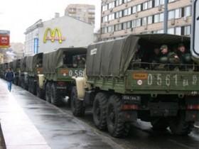 В Москву вводят внутренние войска
