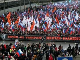 Немцов.марш