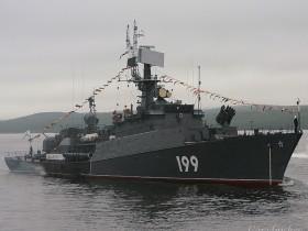 Малый противолодочный корабль,МПК Брест,