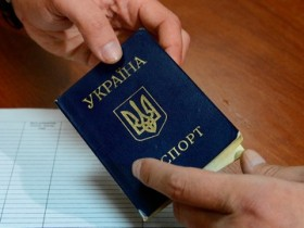как указывается временно выписан в украине Среди всех