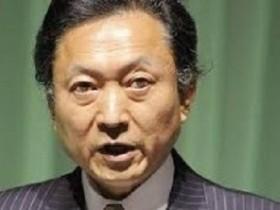 Экс-премьер Японии прибыл с визитом в Крым