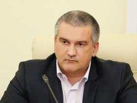 Крымчан призывают не возвращать кредиты украинским банкам
