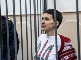 Надежде Савченко