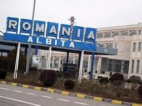Румыния,Граница
