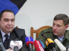 Сепаратисты Захарченко Плотницкий