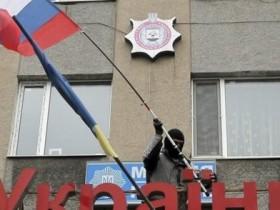 Горлоавка,ДНР