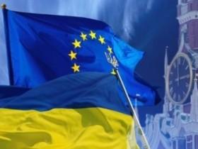 Украина, война