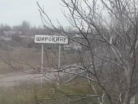 Наблюдатели ОБСЕ считают, что силы АТО обстреляли Широкино