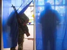 ЛНР выборы