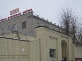 Стали известны подробности обысков на ф-ке Roshen в Липецке