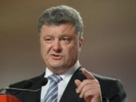 Порошенко: В Украине катастрофически не хватает специалистов