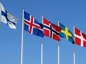 Северная Европа,Скандинавия,