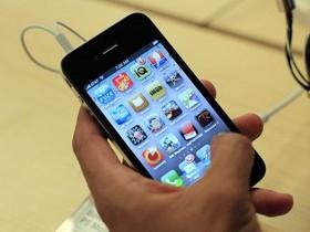 Apple снижает цены на iPhone в РФ