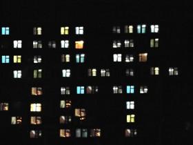свет,электроэнергия,