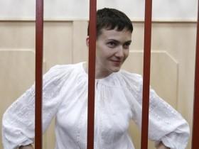 Пять историй из жизни Надежды Савченко
