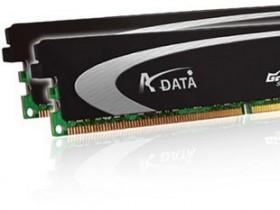 DDR2-800G