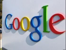 Google представила сервис беспроводного доступа в сеть