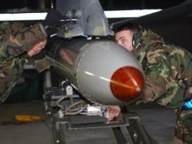 ядерное,оружие