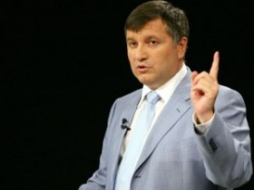 Аваков