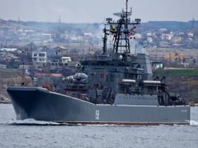 десантный корабль ЧФ РФ,Керчь
