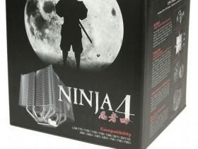 Scythe Ninja 4