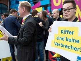 Свободная демократическая партия Германии