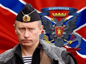 """Закрыт ли проект Путина """"Новороссия""""?"""