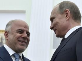 Путин и Абади