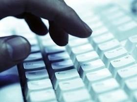 соцсети,интернет,Хакер,