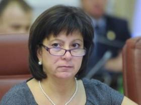 Яресько поставила российских журналистов на место. Видеофакт